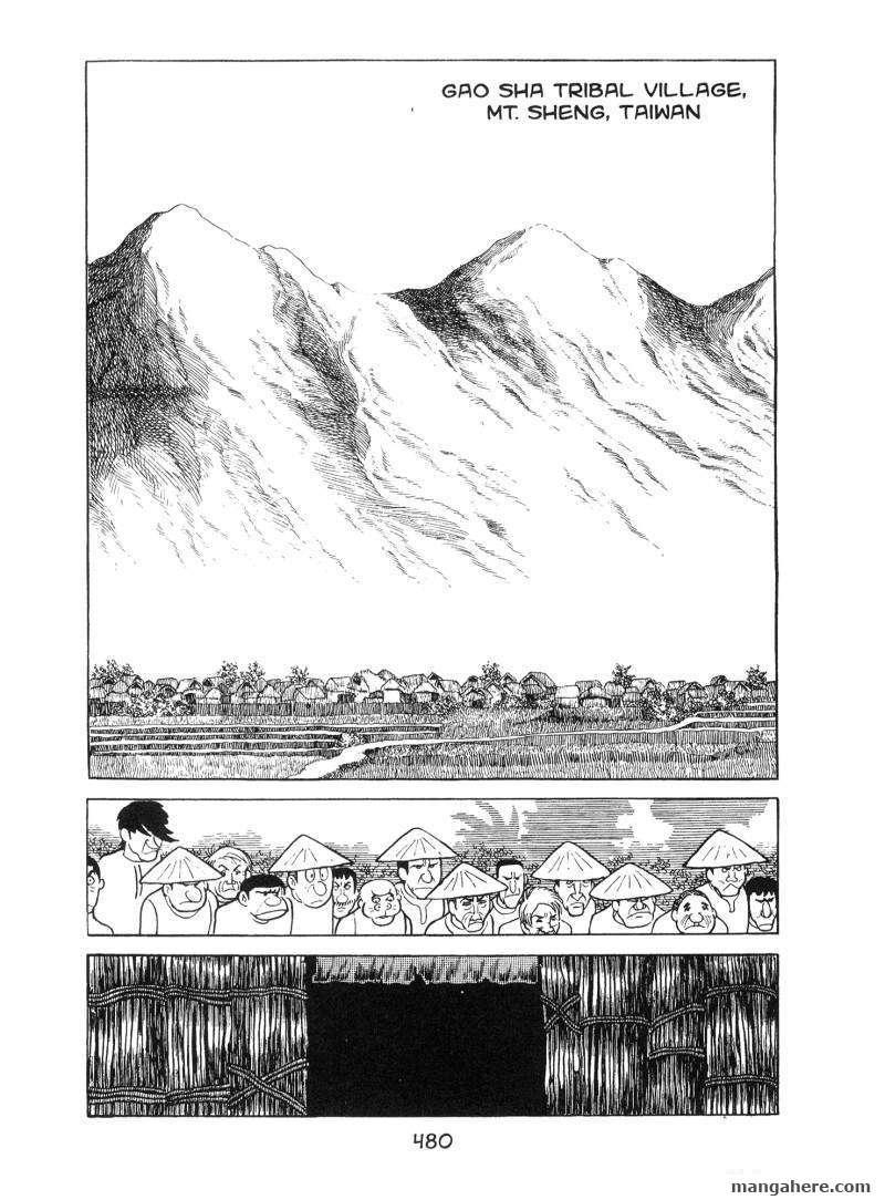 Ode to Kirihito 12 Page 2