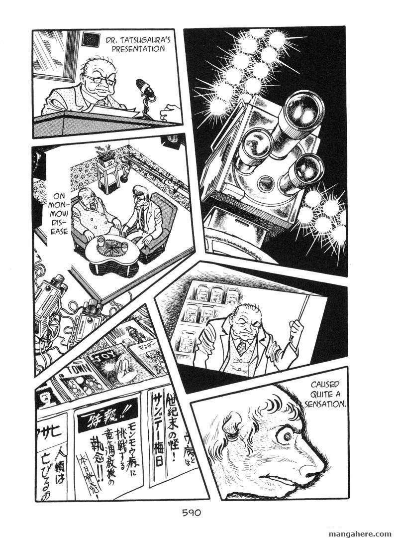 Ode to Kirihito 14 Page 2