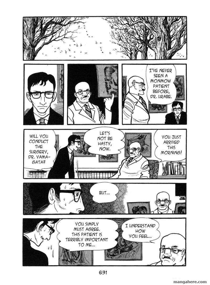 Ode to Kirihito 15 Page 3