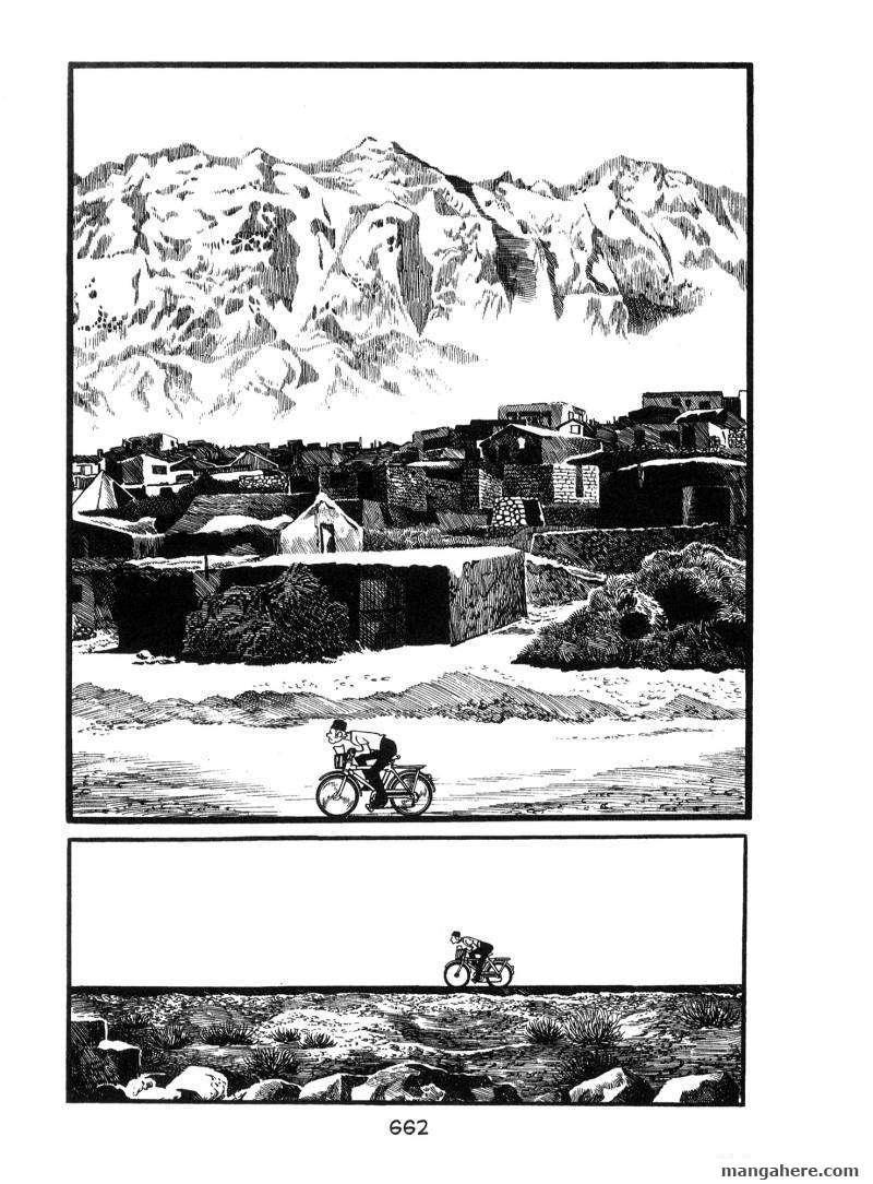 Ode to Kirihito 16 Page 2