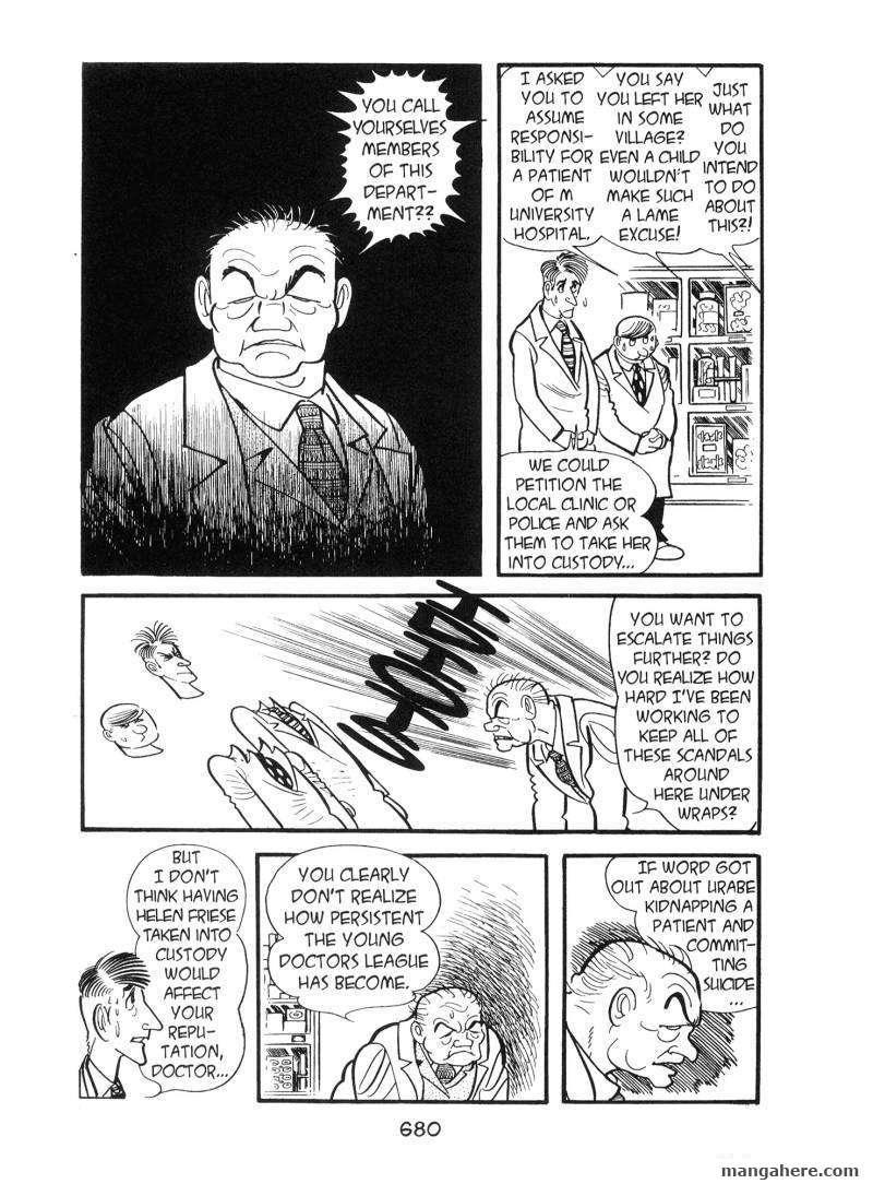 Ode to Kirihito 17 Page 2