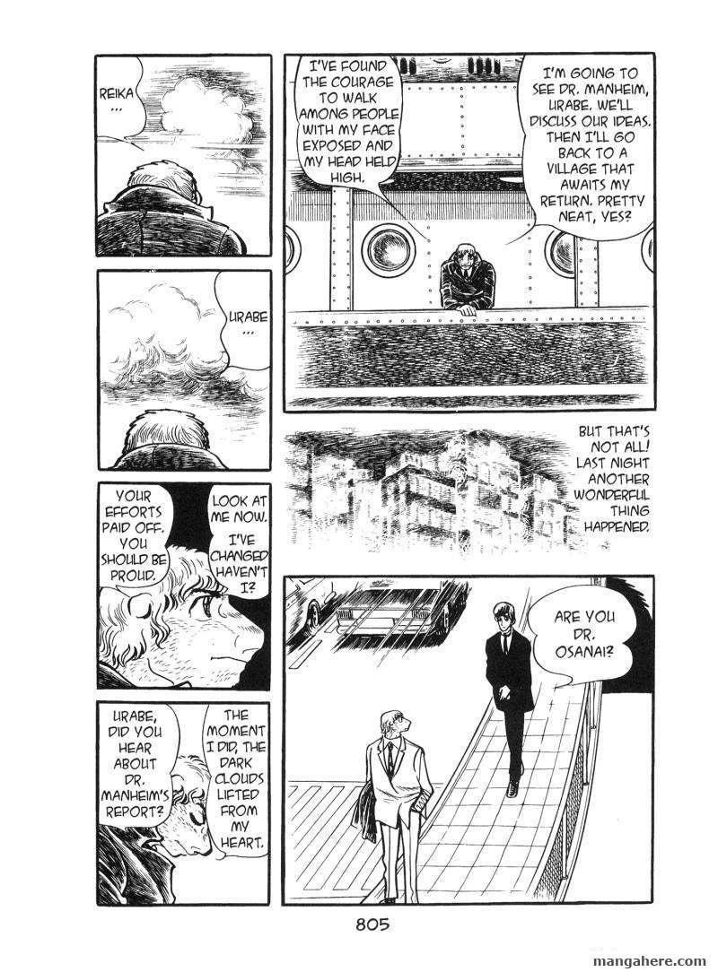 Ode to Kirihito 20 Page 3