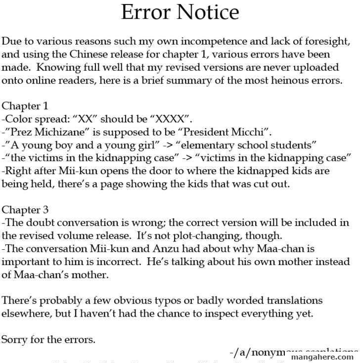 Lying Mii-kun and Broken Maa-chan: Precious Lies 5 Page 1