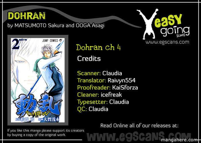 Dohran 4 Page 1