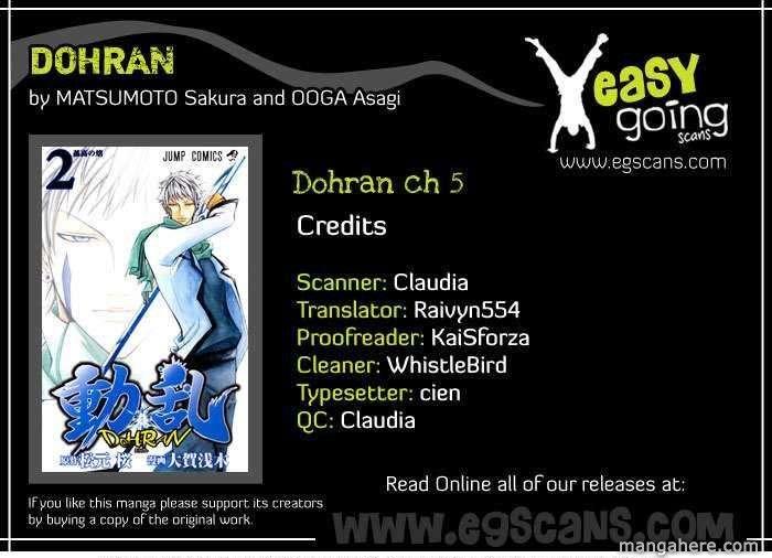 Dohran 5 Page 1