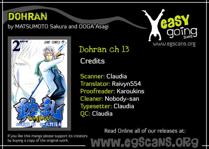 Dohran 13 Page 1