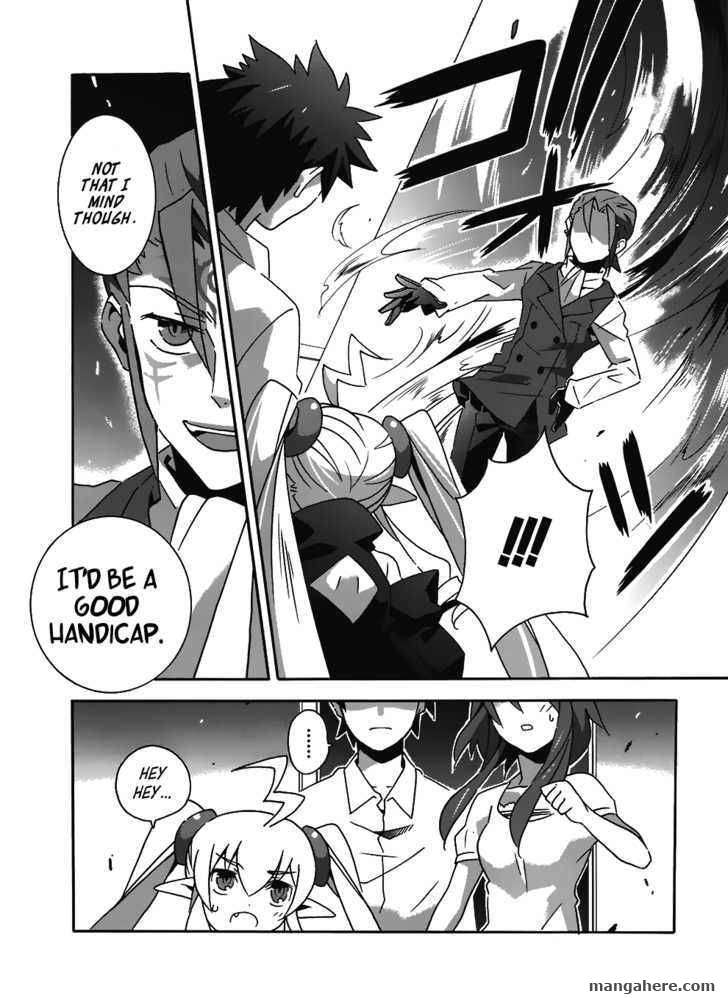 Loose Relation Between Wizard and Apprentice 9 Page 4