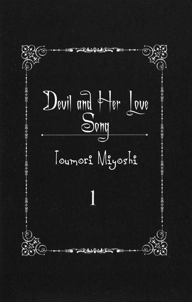 Akuma to Love Song 1 Page 2