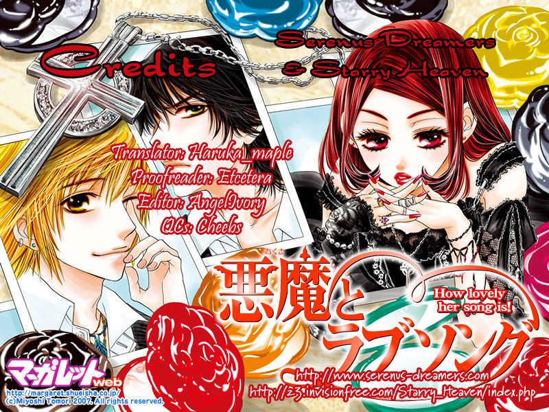 Akuma to Love Song 5 Page 1