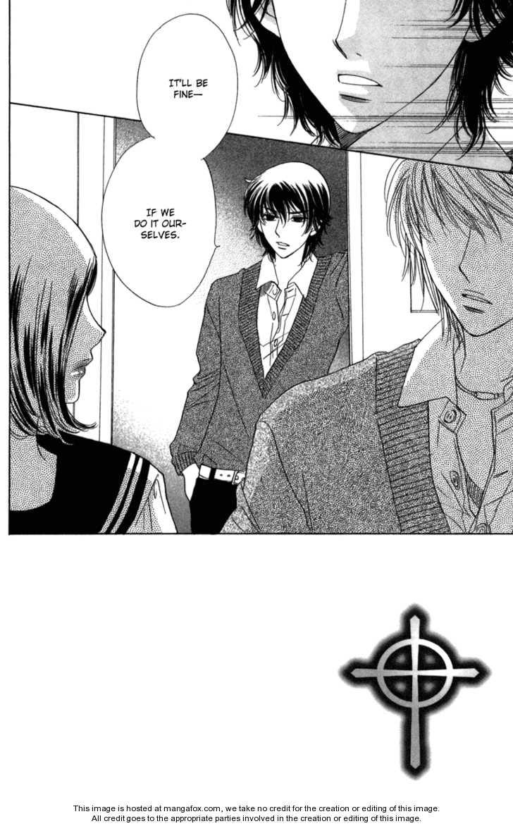 Akuma to Love Song 13 Page 4