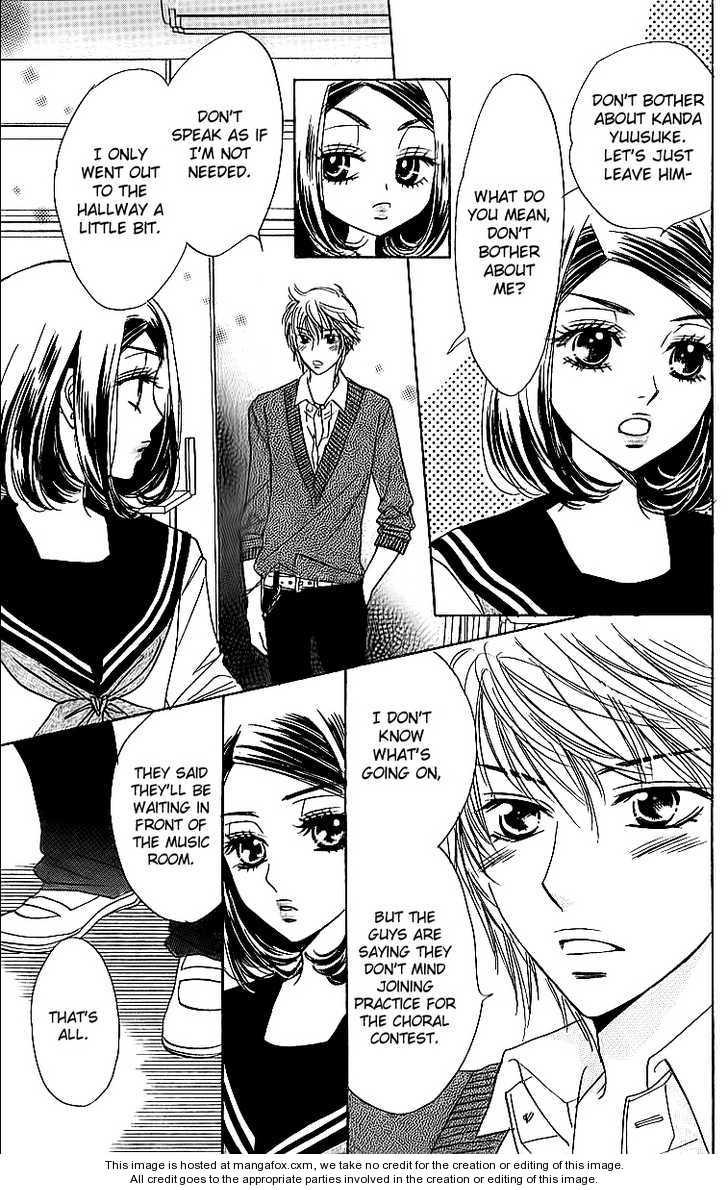 Akuma to Love Song 14 Page 3