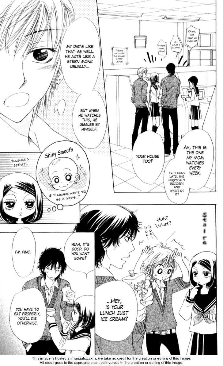 Akuma to Love Song 18 Page 3