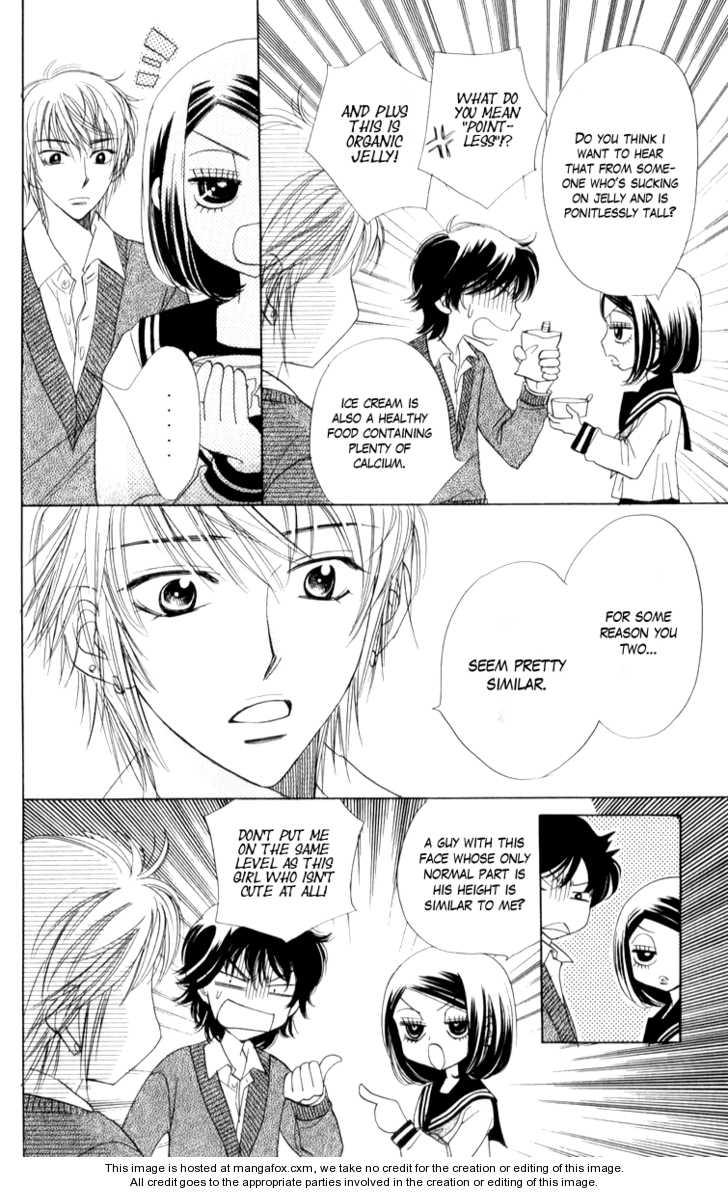 Akuma to Love Song 18 Page 4
