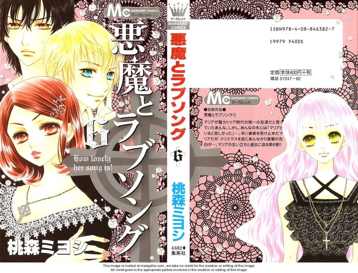 Akuma to Love Song 34 Page 1