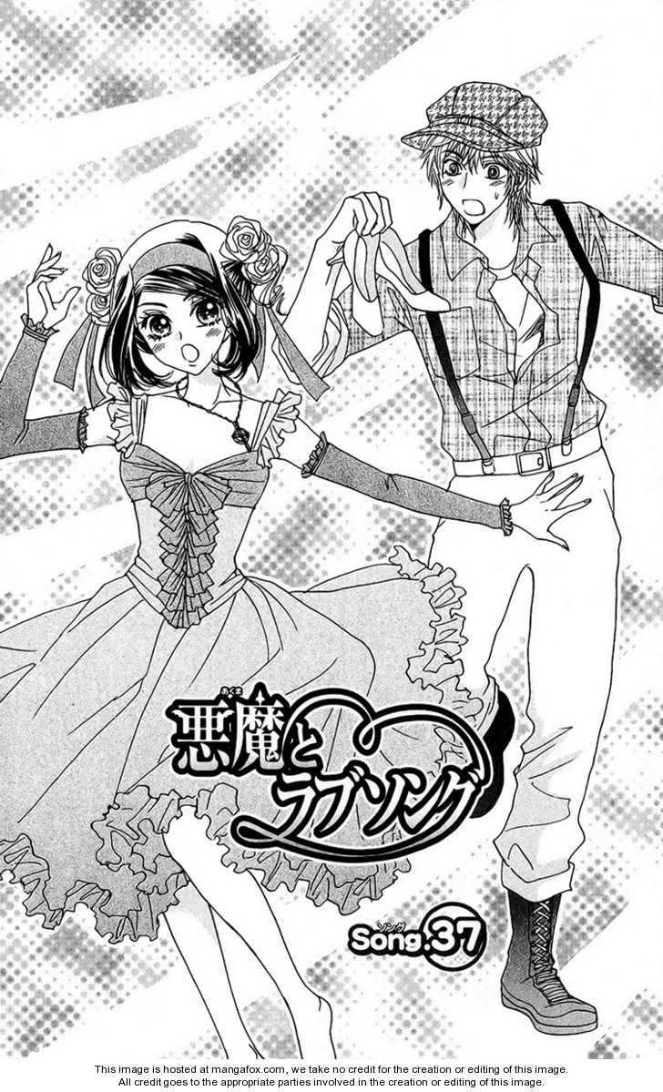Akuma to Love Song 37 Page 2