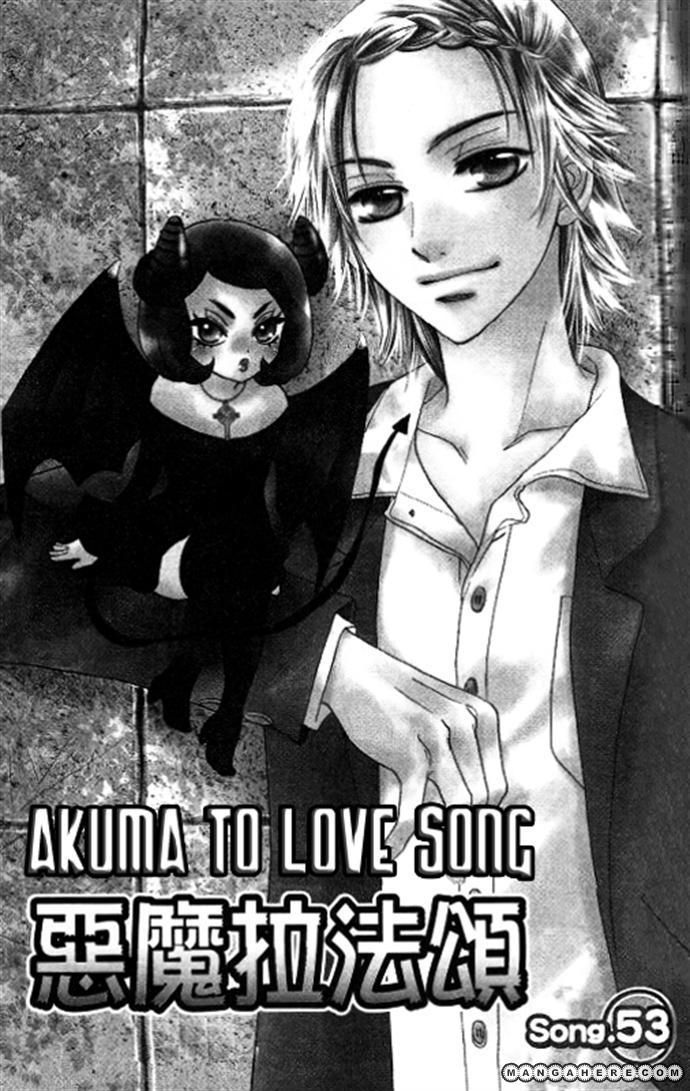 Akuma to Love Song 53 Page 1