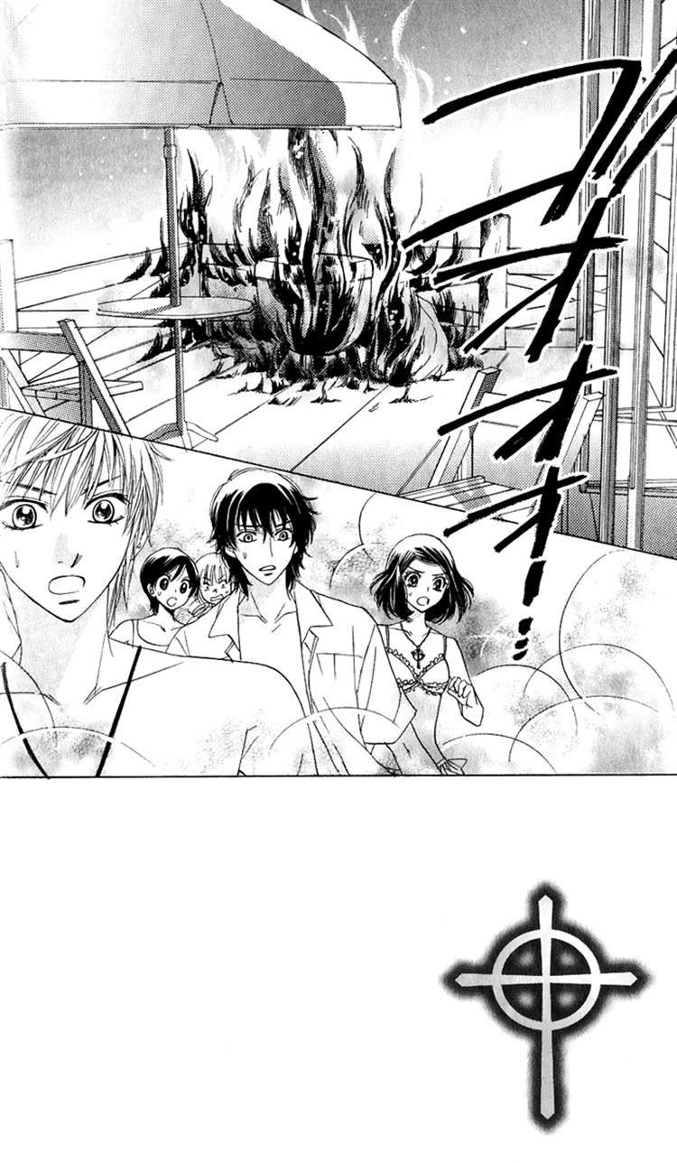 Akuma to Love Song 56 Page 2
