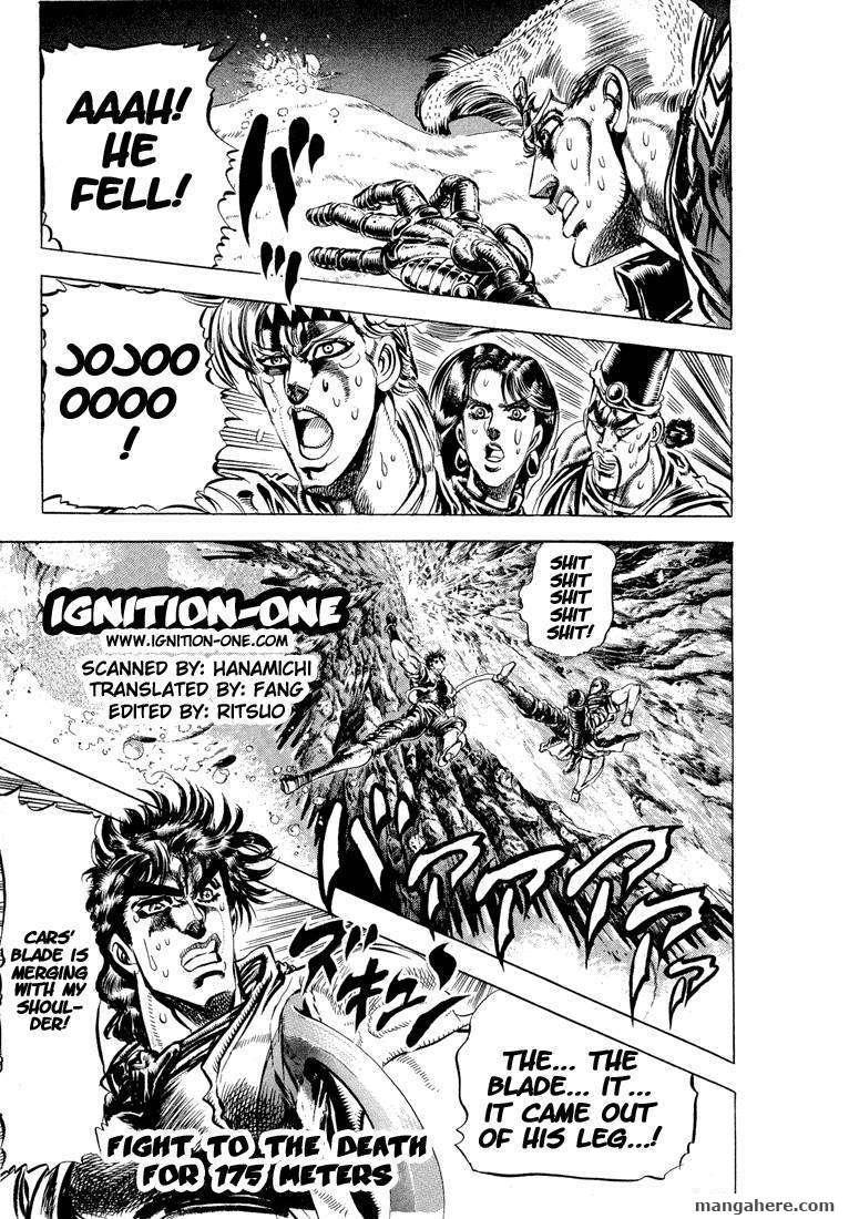 JoJo's Bizarre Adventure Part 2: Battle Tendency 5 Page 1