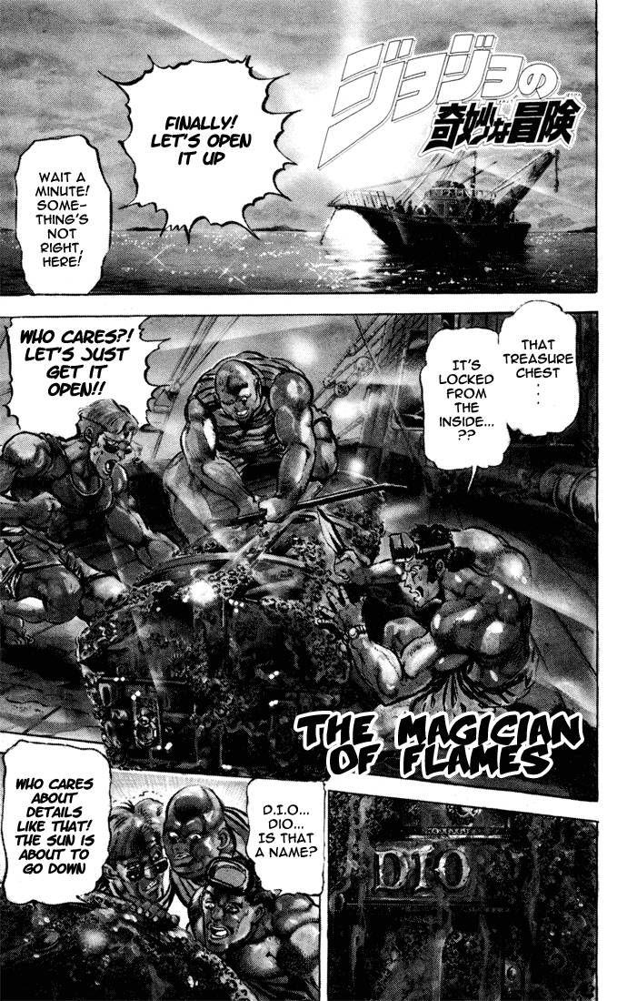 JoJo's Bizarre Adventure Part 3: Stardust Crusaders 1 Page 1