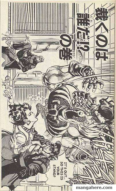 JoJo's Bizarre Adventure Part 3: Stardust Crusaders 2 Page 1