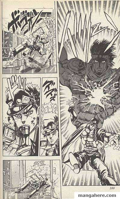 JoJo's Bizarre Adventure Part 3: Stardust Crusaders 2 Page 2