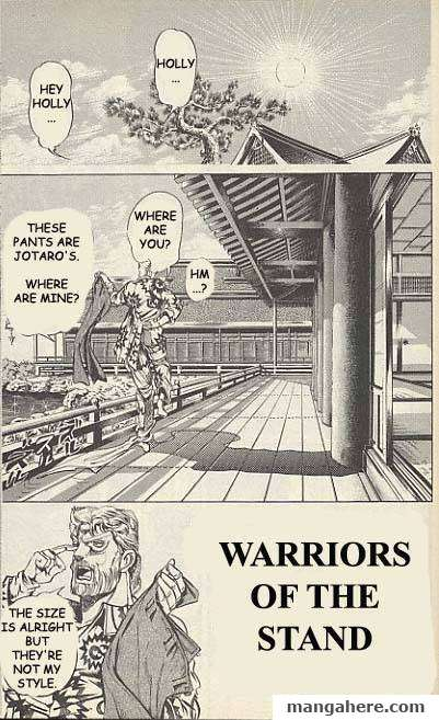 JoJo's Bizarre Adventure Part 3: Stardust Crusaders 3 Page 1
