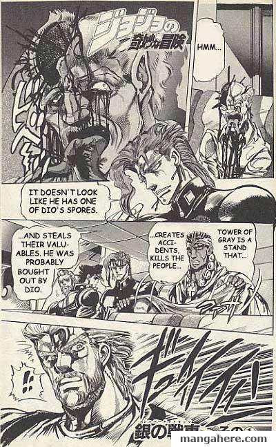 JoJo's Bizarre Adventure Part 3: Stardust Crusaders 7 Page 1