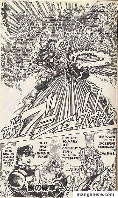 JoJo's Bizarre Adventure Part 3: Stardust Crusaders 12 Page 1