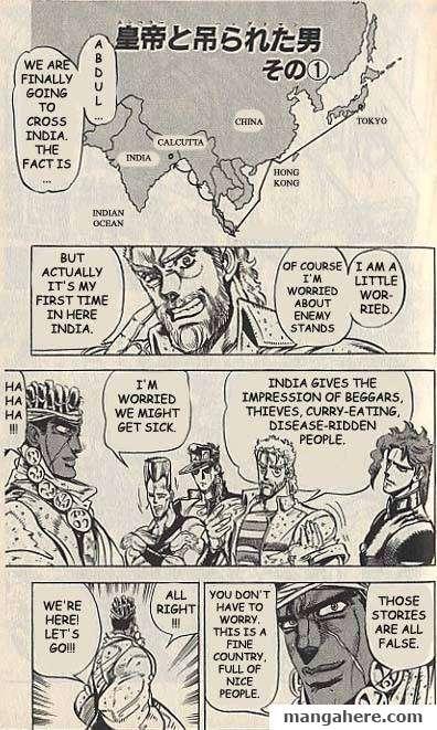 JoJo's Bizarre Adventure Part 3: Stardust Crusaders 26 Page 1
