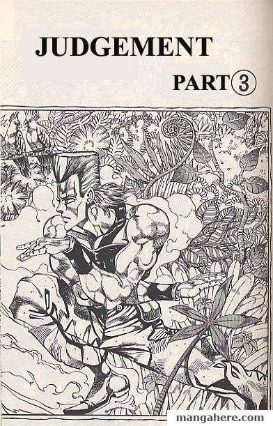 JoJo's Bizarre Adventure Part 3: Stardust Crusaders 62 Page 1