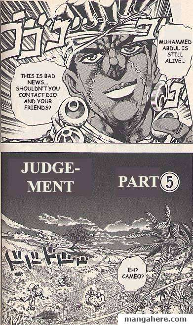 JoJo's Bizarre Adventure Part 3: Stardust Crusaders 64 Page 1