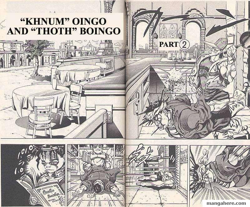 JoJo's Bizarre Adventure Part 3: Stardust Crusaders 76 Page 1