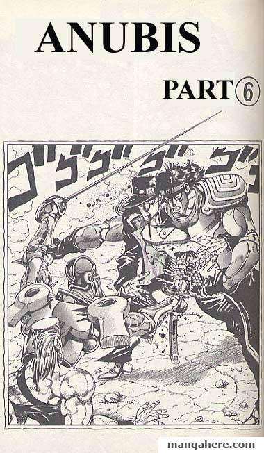 JoJo's Bizarre Adventure Part 3: Stardust Crusaders 84 Page 1
