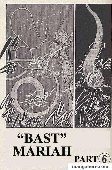 JoJo's Bizarre Adventure Part 3: Stardust Crusaders 90 Page 1