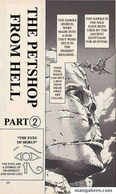 JoJo's Bizarre Adventure Part 3: Stardust Crusaders 109 Page 1
