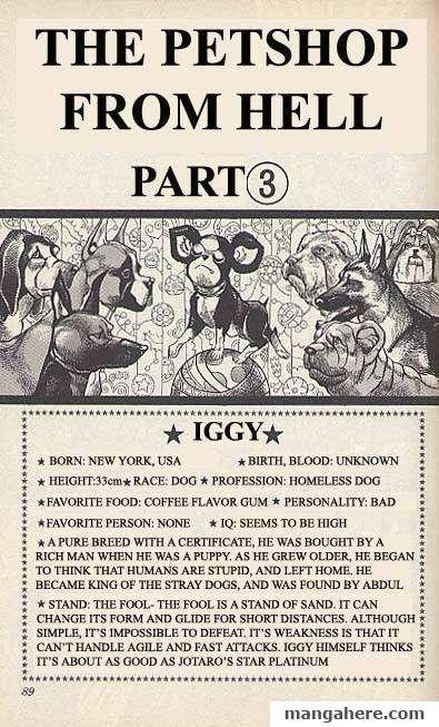 JoJo's Bizarre Adventure Part 3: Stardust Crusaders 110 Page 1