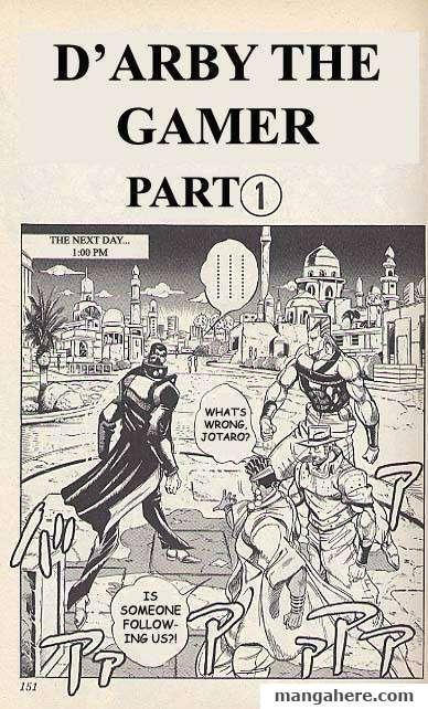 JoJo's Bizarre Adventure Part 3: Stardust Crusaders 113 Page 1