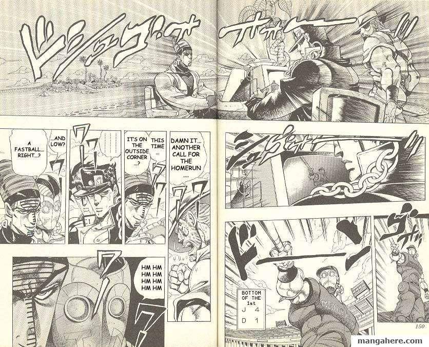 JoJo's Bizarre Adventure Part 3: Stardust Crusaders 121 Page 2