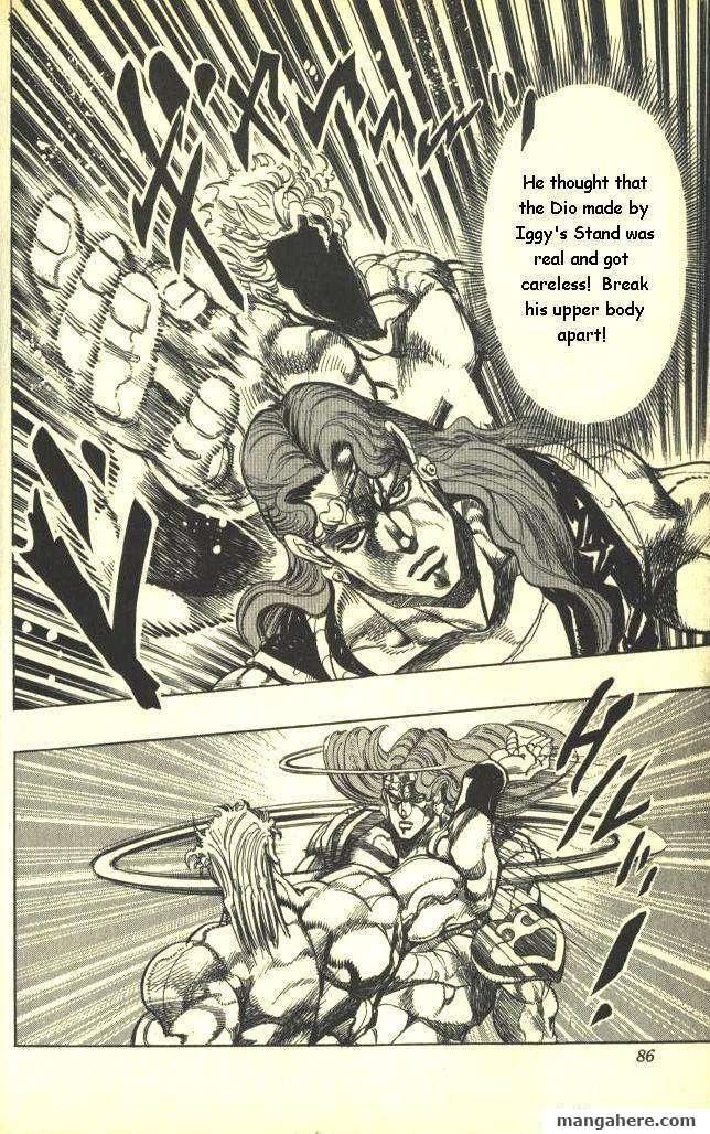 JoJo's Bizarre Adventure Part 3: Stardust Crusaders 128 Page 1