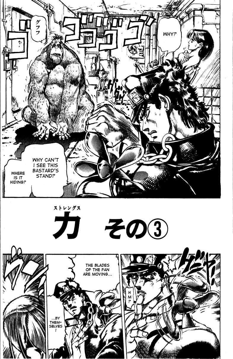 JoJo's Bizarre Adventure Part 3: Stardust Crusaders 132 Page 1