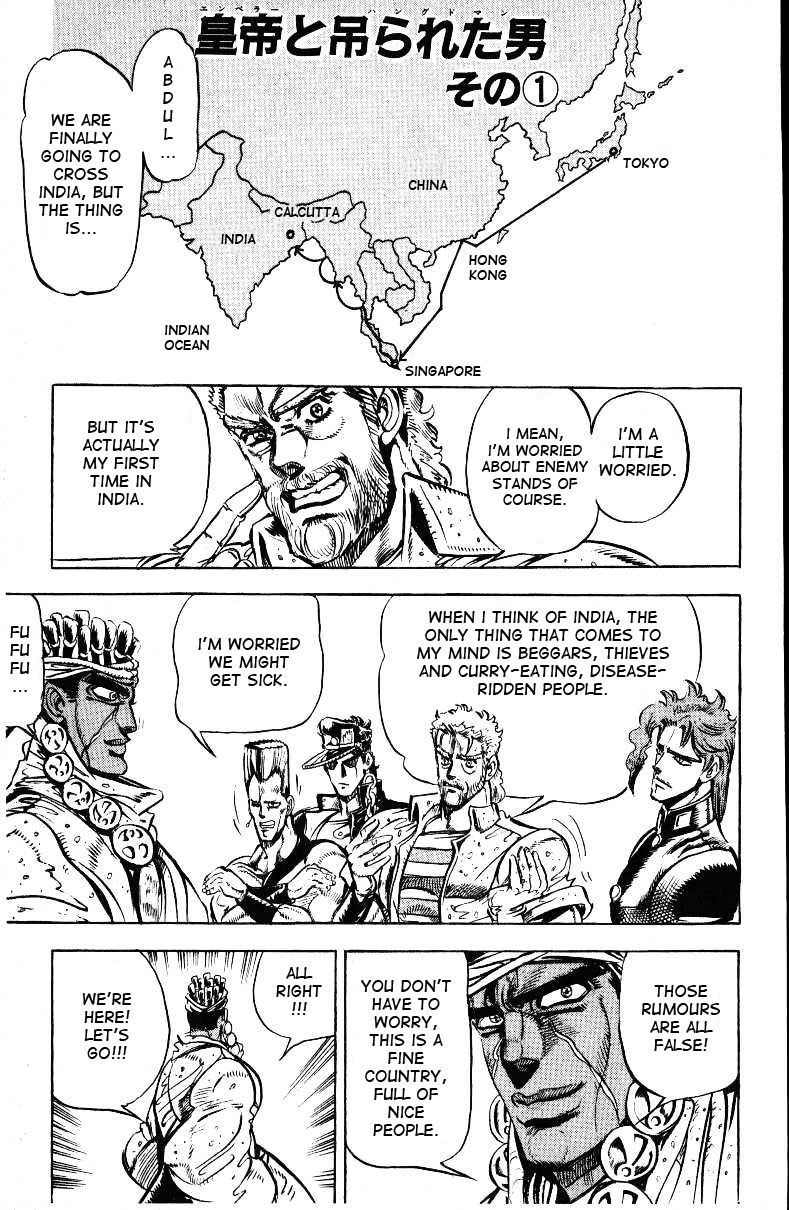 JoJo's Bizarre Adventure Part 3: Stardust Crusaders 140 Page 1