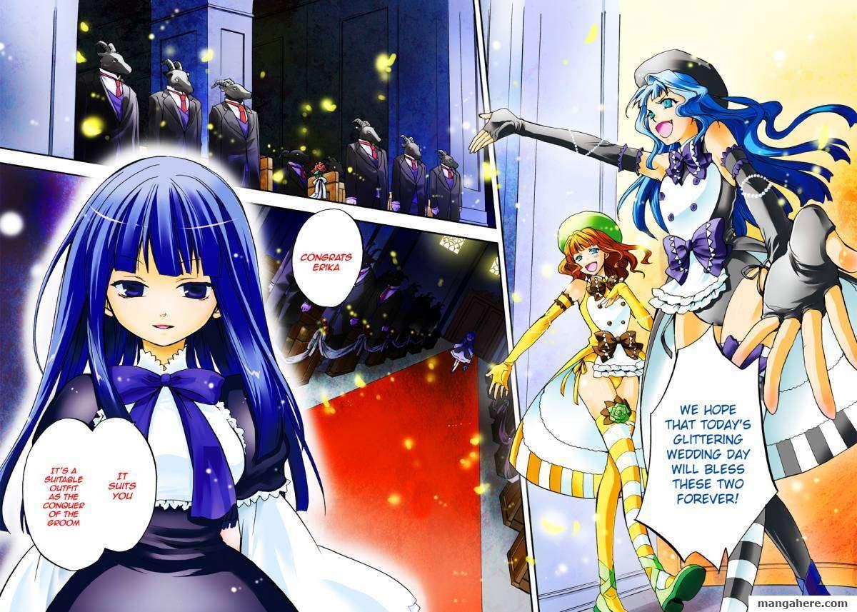 Umineko no Naku Koro ni Chiru Episode 6: Dawn of the Golden Witch 1 Page 2
