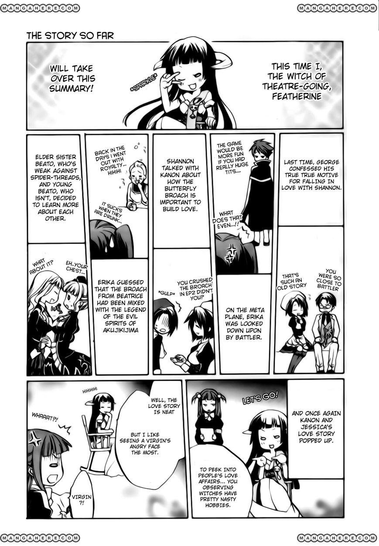 Umineko no Naku Koro ni Chiru Episode 6: Dawn of the Golden Witch 7 Page 1