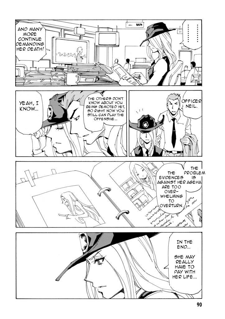 Ageha o Ou Monotachi 17 Page 3