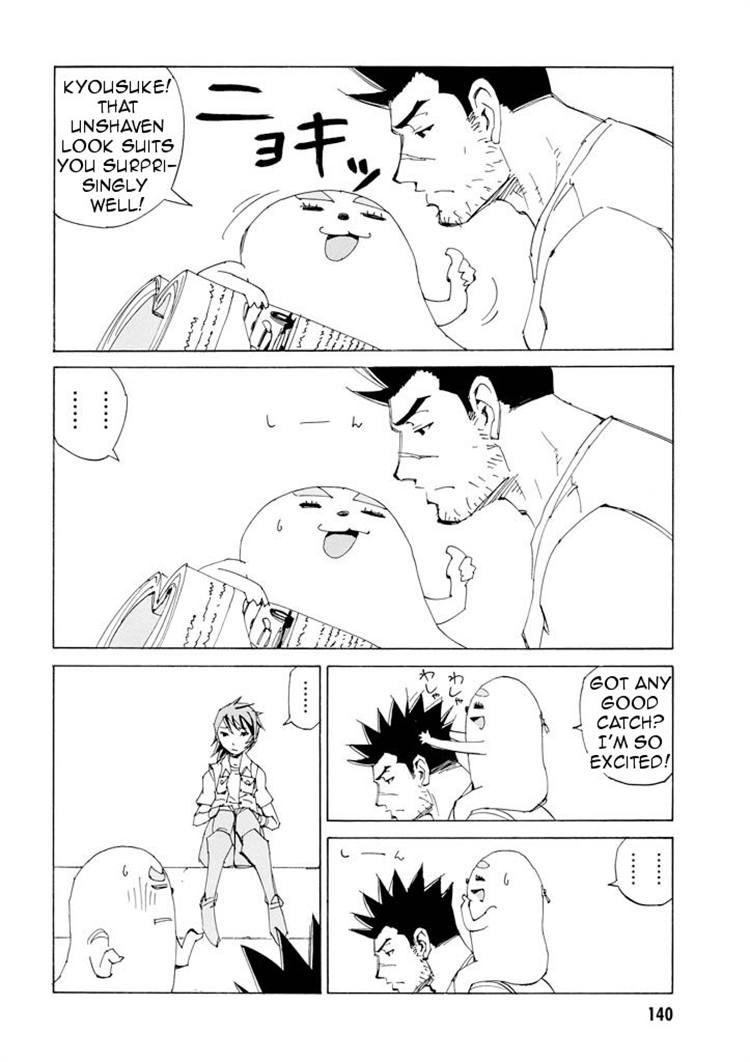 Ageha o Ou Monotachi 18 Page 3