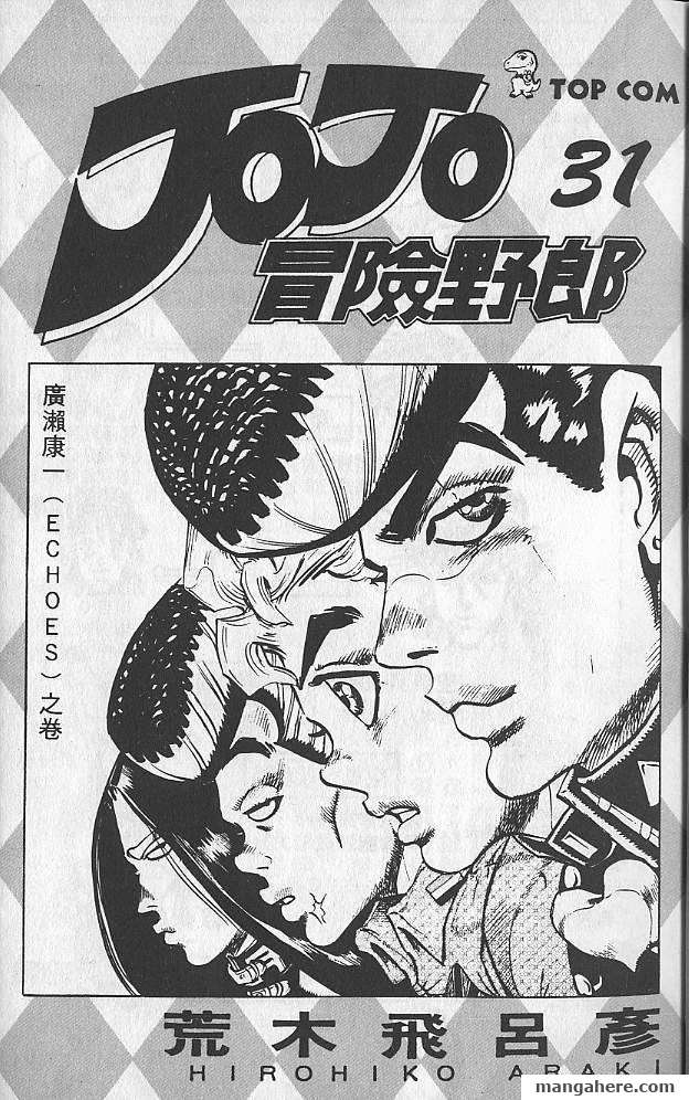 JoJo's Bizarre Adventure Part 4: Diamond is Unbreakable 3 Page 2