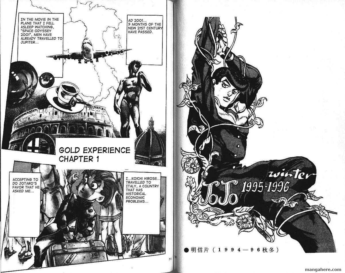 JoJo's Bizarre Adventure Part 5: Vento Aureo 1 Page 1