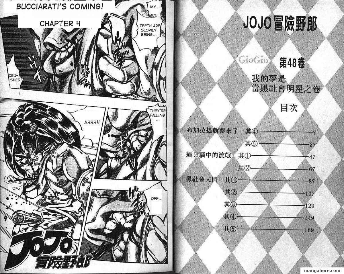 JoJo's Bizarre Adventure Part 5: Vento Aureo 2 Page 1