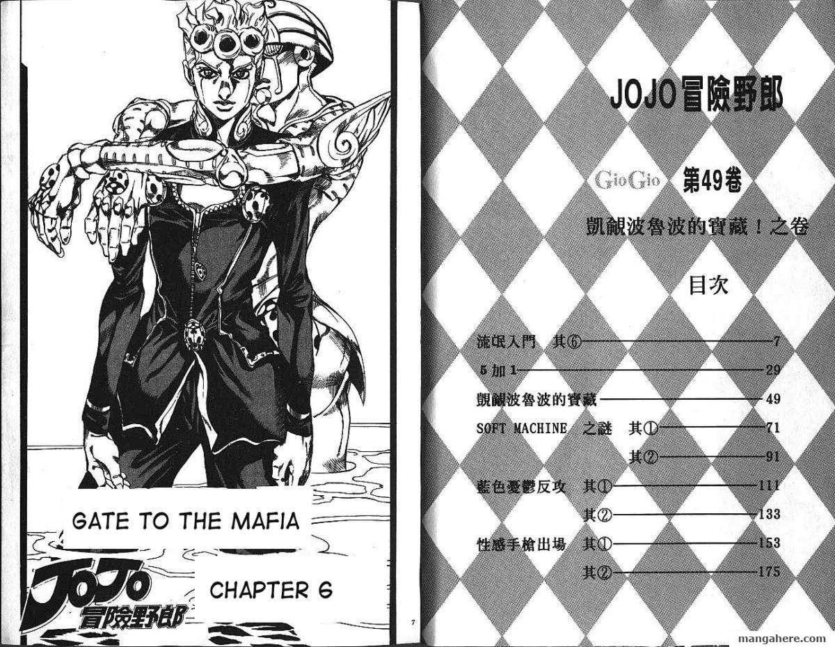 JoJo's Bizarre Adventure Part 5: Vento Aureo 3 Page 1
