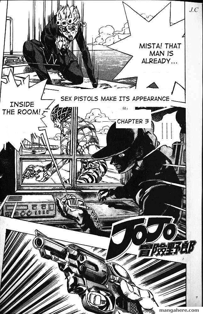 JoJo's Bizarre Adventure Part 5: Vento Aureo 4 Page 1